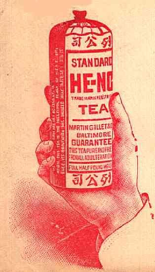 [Tea Advertisement]